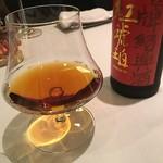 飄香 - 無濾過の五年紹興酒