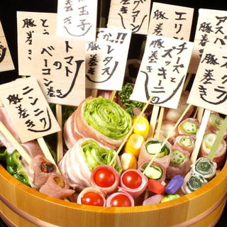 産地直送野菜!淡路島で採れたての新鮮な旬の野菜
