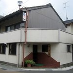 小石屋 - 遠州横須賀街道沿いの角にある焼きそば専門店
