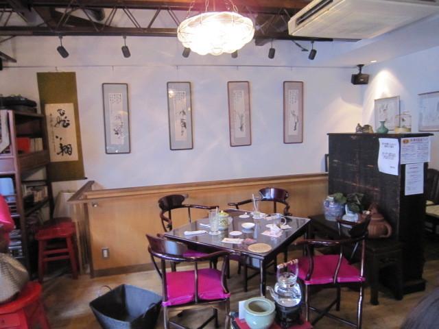 悟空茶荘 - 中国レトロチックな雰囲気。