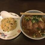 稲香村 - 料理写真:ラーメン 半チャーハン
