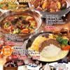 十六雑穀オムライス&ドリア専門店 おむらいす亭 - 料理写真: