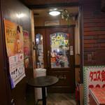 ソル・アミーゴ - お店は地下