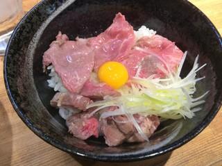 牛骨ら~めん ぶっこ志 北浜店 - ローストビーフご飯 250円
