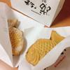 Usukawataiyakikokoraku - 料理写真:たい焼き♡