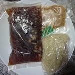 駿河屋 - 麺、スープ、メンマ、チャーシュー、胡椒付き