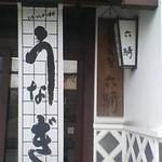 Mingeichayarokkyu - 柳川 六騎