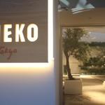 ENEKO Tokyo -