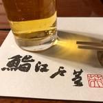 江戸芝鮨 -