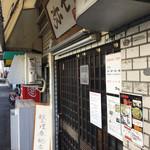 98707898 - 店構え