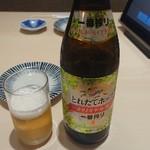 きづなすし - 瓶ビール(飲み放題以外)