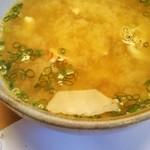 寿司処 一光 - 平ガニの味噌汁