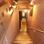 カフェ・フォリオ - 階段を下って