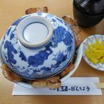98722565 - 豚丼(梅)