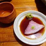 魚哲 - ぶり