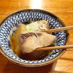 魚哲 - ブリ大根