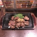 いきなりステーキ - 乱切りカットステーキ 300g