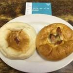 パンドニケ - 料理写真:辛口カレー、中華まんおやき