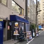 炭火バル 神田岩本町style - 外観写真:秋葉原でランチ=3=3=3 和泉橋を渡って少しビル街に入ったところにあるお店。 店内はカウンターとテーブル席でこじんまりしてる。外には少しテラス席も。お昼時はサラリーマン達のランチで賑わってるみたい。