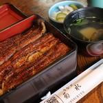 菊水 - 料理写真:鰻重大串。肝吸いとお新香付き。