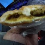 シロヤベーカリー - カレーパン