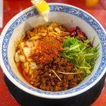 オカゲサマ製麺食堂 -