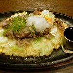 神戸 鉄飯屋 - おろしポン酢ビーフライス