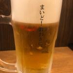 hachihachi - 生ビール!