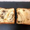 京都祇園ボロニヤ - 料理写真:はんなり  【秋・冬季限定】栗デニッシュ 栗のあまーく濃厚な香り!こちらのデニッシュ食パンはパンというよりケーキですね。おやつにもふもふといただきました。ミルクティと相性◉でした。