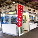 そば処 八甲田 - ホーム内の露出店