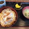生そばきく家 - 料理写真:カツ丼700円