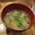 ふじたか食堂 - 〆の味噌汁