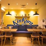 カフェ&ダイニング KinKura -