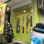 98749932 - 明石浦漁港すぐ、ライトグリーンが美しいパイのお店です(2018.12.20)