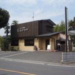 9876401 - 「富士見高校入り口」の信号の横。