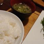 ミート カネショウ - ライス、お味噌汁