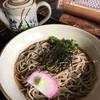 蕎麦処 とみくら - 料理写真:冷やかけ 二八蕎麦