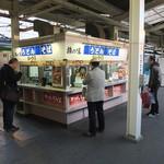 第5売店 - 高崎線上りホーム