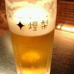 煌梨 - 【博多もつ処 煌梨】●生ビール