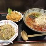 中国割烹大岩 - 料理写真:ラーメンセット(980円)