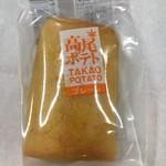 高尾ポテト - 料理写真: