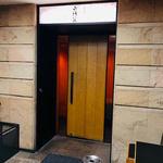 六波羅 - 重い扉を開いたら!