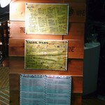 国分寺ワイン酒場 ウシカミGabu -  外メニュー