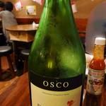 国分寺ワイン酒場 ウシカミGabu - イタリア オスコ(赤)