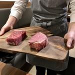 SAISIR - フランス産リムーザン牛 200gと近江牛 シンタマ200g1