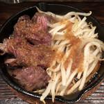 やきとん en - 「ハラミステーキ」400円