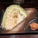 やきとん en - 「キャベツ味噌」200円