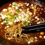 98784385 - 黒ゴマ担担麺の激辛、麺&スープはこんな感じ☆