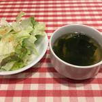 どんぐり - 鉄板ナポリタン¥980にはサラダとスープが付きます