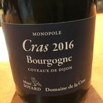 メランジェ - 2016 Domaine de la Cras Bourggne Blanc Monople Cras